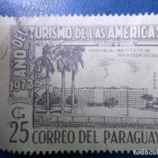 Sellos: ÀRAGUAY, 1972, AÑO DEL TURISMO, YVERT 624 AEREO. Lote 261830960