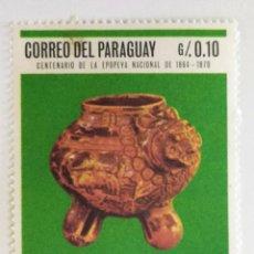 Sellos: SELLO DE PARAGUAY 0,10 G - 1967 - OLIMPIADA MEXICO - NUEVO SIN SEÑAL DE FIJASELLOS. Lote 262062660