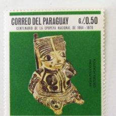 Sellos: SELLO DE PARAGUAY 0,50 G - 1967 - OLIMPIADA MEXICO - NUEVO SIN SEÑAL DE FIJASELLOS. Lote 262062720