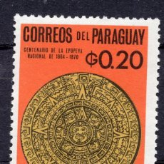 Sellos: PARAGUAY , 1965 , STAMP , , MICHEL 1537. Lote 262459115