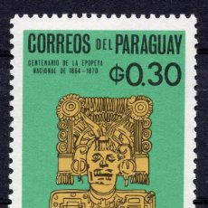 Sellos: PARAGUAY , 1965 , STAMP , , MICHEL 1538. Lote 262459300