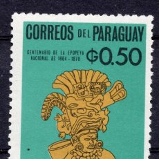 Sellos: PARAGUAY , 1965 , STAMP , , MICHEL 1539. Lote 262459320