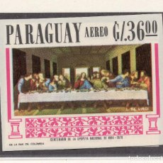 Sellos: PARAGUAY , 1967 , STAMP , , MICHEL 1689. Lote 262459445