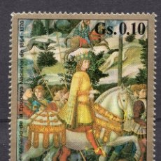 Sellos: PARAGUAY , 1971 , STAMP , , MICHEL 2185. Lote 262459775