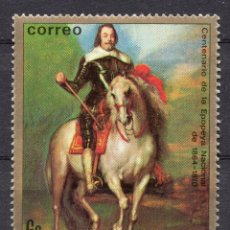Sellos: PARAGUAY , 1971 , STAMP , , MICHEL 2153. Lote 262459905
