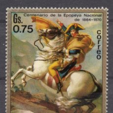 Sellos: PARAGUAY , 1971 , STAMP , , MICHEL 2157. Lote 262460120