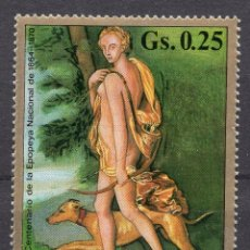 Sellos: PARAGUAY , 1971 , STAMP , , MICHEL 2188. Lote 262460495