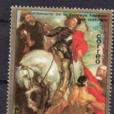 Sellos: PARAGUAY , 1971 , STAMP , , MICHEL 2151. Lote 262460620