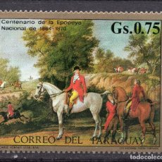 Sellos: PARAGUAY , 1971 , STAMP , , MICHEL 2191. Lote 262460690