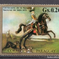 Sellos: PARAGUAY , 1971 , STAMP , , MICHEL 2187. Lote 262460770