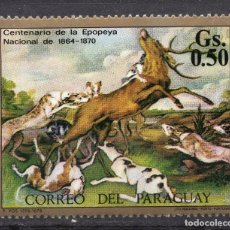 Sellos: PARAGUAY , 1971 , STAMP , , MICHEL 2190. Lote 262460825