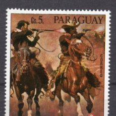 Sellos: PARAGUAY , 1976 , STAMP , , MICHEL 2857. Lote 262460945