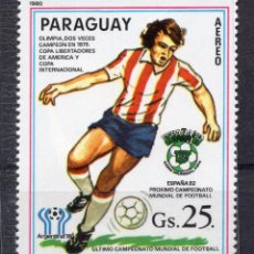 Sellos: PARAGUAY , 1980 , STAMP , , MICHEL 3335. Lote 262461360