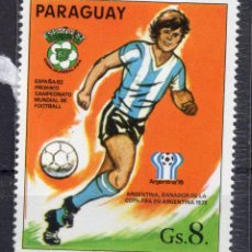 Sellos: PARAGUAY , 1980 , STAMP , , MICHEL 3332. Lote 262461495