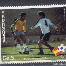 Sellos: PARAGUAY , 1982 , STAMP , , MICHEL 3489. Lote 262461855