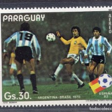 Sellos: PARAGUAY , 1982 , STAMP , , MICHEL 3491. Lote 262461925