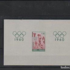 Sellos: HOJA BLOQUE NO DENTADA DE PARAGUAY DE 1960. JUEGOS OLÍMPICOS DE ROMA. Lote 262973935