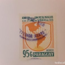 Sellos: PARAGUAY SELLO USADO. Lote 263295910
