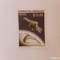Sellos: PARAGUAY SELLO USADO. Lote 263295930