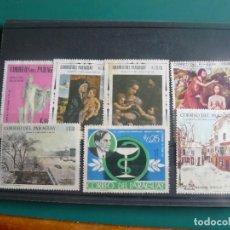Sellos: 7 SELLOS DE PARAGUAY. Lote 276360883
