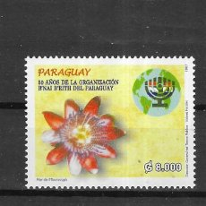 Sellos: PARAGUAY Nº 2970 (**). Lote 276716188