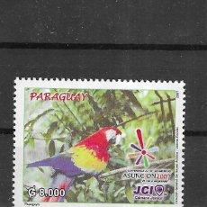 Sellos: PARAGUAY Nº 2973 (**). Lote 276716308