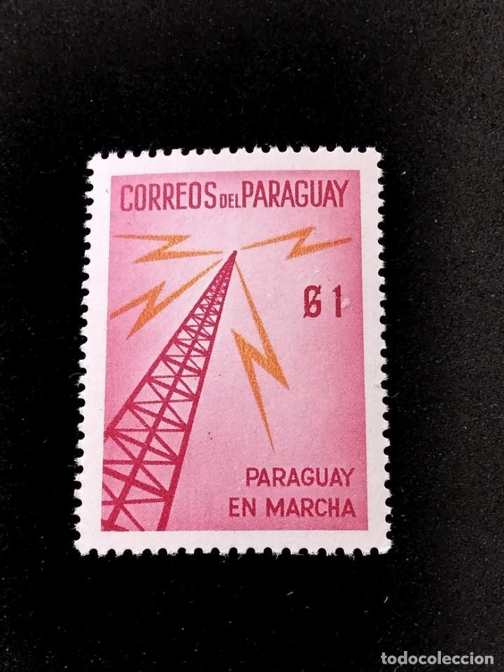 SELLO DE PARAGUAY - PARAGUAY EN MARCHA **-P 2 (Sellos - Extranjero - América - Paraguay)