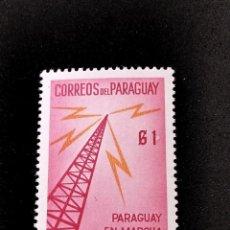 Sellos: SELLO DE PARAGUAY - PARAGUAY EN MARCHA **-P 2. Lote 286876998