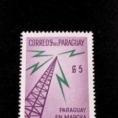 Sellos: SELLO DE PARAGUAY - PARAGUAY EN MARCHA **-P 2. Lote 286877113