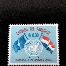 Sellos: SELLO DE PARAGUAY - HOMENAJE NACIONES UNIDAS **-P 2. Lote 286877838