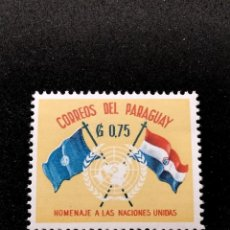 Sellos: SELLO DE PARAGUAY - HOMENAJE NACIONES UNIDAS **-P 2. Lote 286877933