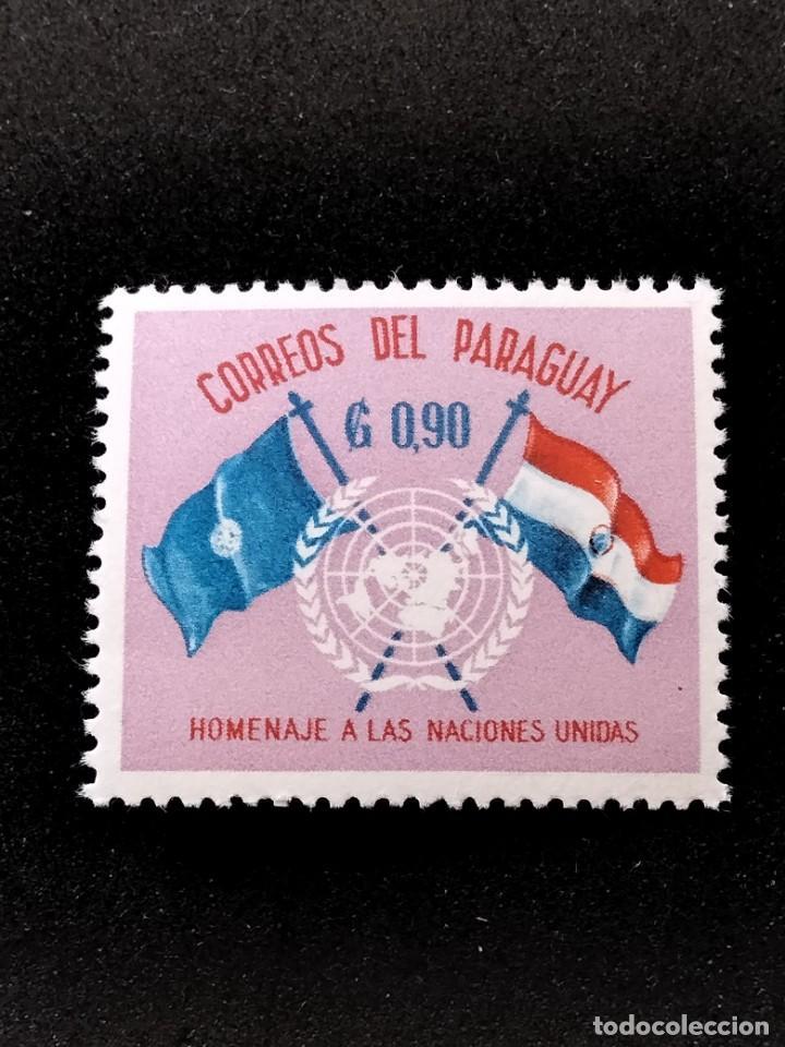 SELLO DE PARAGUAY - HOMENAJE NACIONES UNIDAS **-P 2 (Sellos - Extranjero - América - Paraguay)