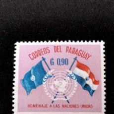 Sellos: SELLO DE PARAGUAY - HOMENAJE NACIONES UNIDAS **-P 2. Lote 286878053