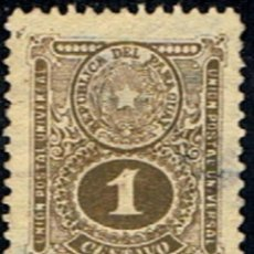 Sellos: PARAGUAY // YVERT 186 // 1910-19 ... USADOS. Lote 286891338