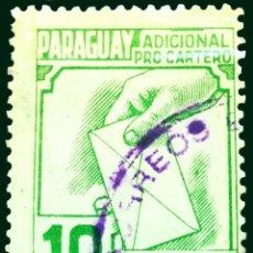 Sellos: STAMP - PARAGUAY - IMPUESTOS POSTALES - 1984. Lote 287155123
