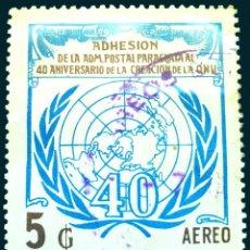 Sellos: STAMP - PARAGUAY - O.N.U. - (LAS NACIONES UNIDAS), 40° ANIVERSARIO - 1986. Lote 287162798