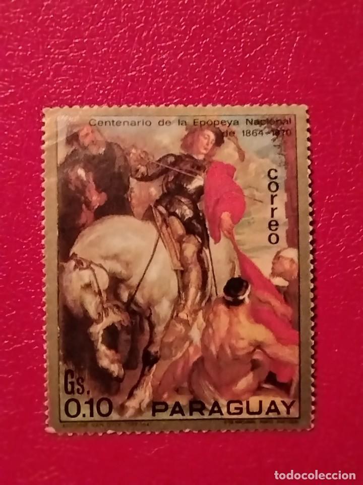 SELLOS DE PARAGUAY - BOL 9 (Sellos - Extranjero - América - Paraguay)