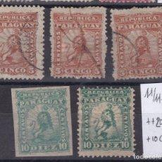 Sellos: FC3-202- PARAGUAY CLÁSICOS YT 10 (3), 11 Y 11S. Lote 293834398