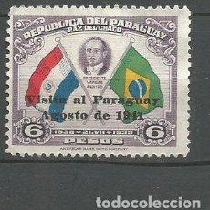 Sellos: PARAGUAY YVERT NUM. 409A SERIE COMPLETA NUEVA SIN GOMA. Lote 295630238