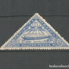 Sellos: PARAGUAY CORREO AEREO YVERT NUM. 51 * NUEVO CON FIJASELLOS. Lote 295631128