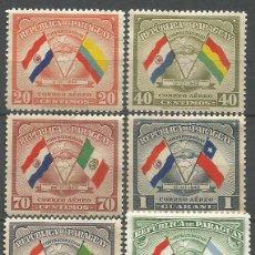 Sellos: PARAGUAY CORREO AEREO YVERT NUM. 138/144 SERIE COMPLETA NUEVA SIN GOMA. Lote 295631423