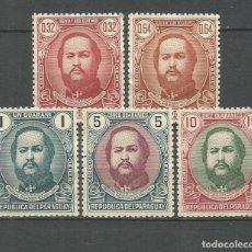 Sellos: PARAGUAY CORREO AEREO YVERT NUM. 154/158 SERIE COMPLETA NUEVA SIN GOMA. Lote 295631713