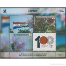 Sellos: ⚡ DISCOUNT PARAGUAY 2019 THE 100TH ANNIVERSARY OF DIPLOMATIC RELATIONS WITH JAPAN MNH - FLOW. Lote 297129928