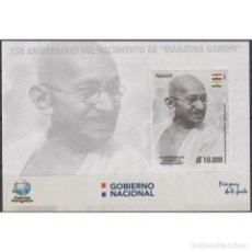Sellos: ⚡ DISCOUNT PARAGUAY 2019 THE 150TH ANNIVERSARY OF THE BIRTH OF MAHATMA GANDHI MNH - POLITICI. Lote 297133088