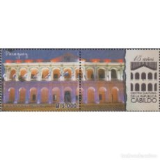 Sellos: ⚡ DISCOUNT PARAGUAY 2019 THE 15TH ANNIVERSARY OF THE EL CABILDO - CULTURAL CENTRE OF THE REPUB. Lote 297139763