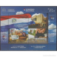 Sellos: ⚡ DISCOUNT PARAGUAY 2020 THE 25TH ANNIVERSARY OF ELECTORAL JUSTICE TRIBUNAL MNH - THE LAWS. Lote 297139778