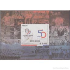 Sellos: ⚡ DISCOUNT PARAGUAY 2020 THE 50TH ANNIVERSARY OF THE PARAGUAY OLYMPIC COMMITTEE MNH - SPORT,. Lote 297141558