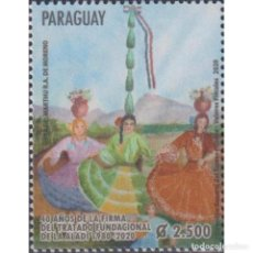 Sellos: ⚡ DISCOUNT PARAGUAY 2020 THE 40TH ANNIVERSARY OF ALADI - ASSOCIATION FOR LATIN AMERICAN INTEGR. Lote 297145558