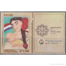 Sellos: ⚡ DISCOUNT PARAGUAY 2020 PROMOTION OF BREASTFEEDING MNH - WOMEN, CHILDREN. Lote 297145843
