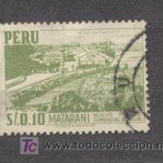 Sellos: PERU, USADO. Lote 19889802